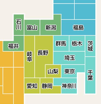 お電話やメールによるお問合せで、東京・神奈川・千葉・埼玉・栃木・茨城・群馬・山梨エリアのお客様であれば、直接お伺いして買取りをさせていただきます。